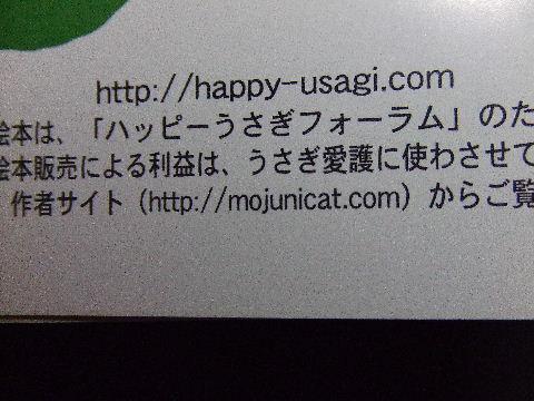 2009_09230019.jpg