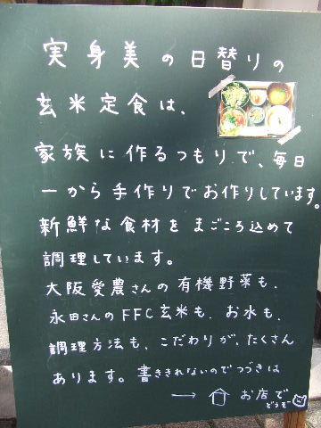 2009_09270002.jpg