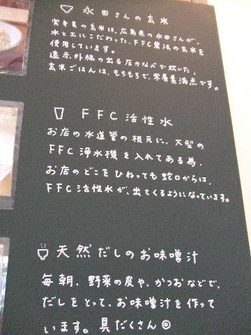 2009_09270006.jpg