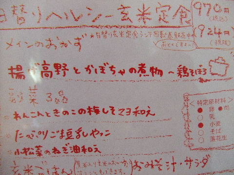 2009_09270010.jpg