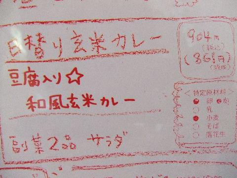 2009_09270011.jpg