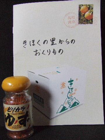 2009_10070001.jpg