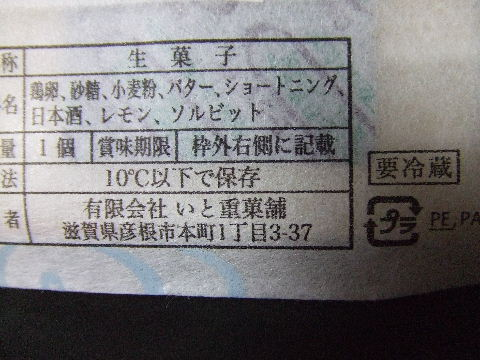 2009_10070006.jpg