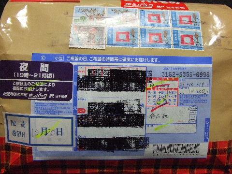 2009_10280002.jpg