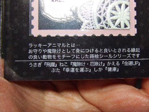 2009_10280008.jpg