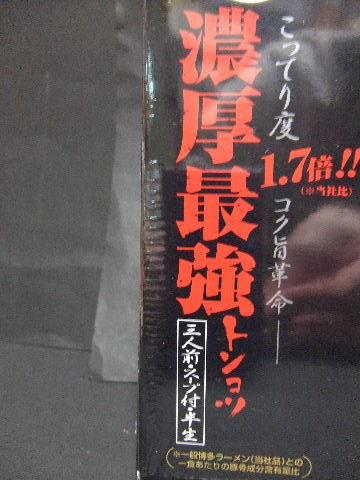 2009_10280032.jpg
