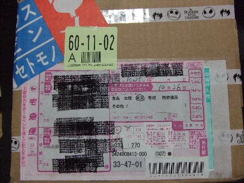 2009_10280067.jpg