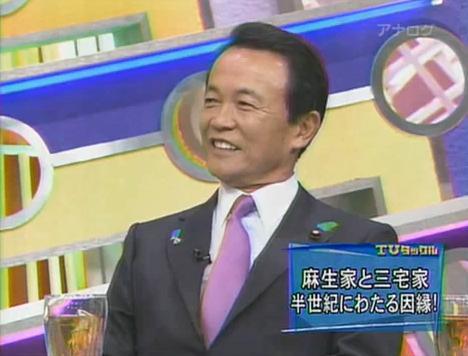 20100420asotaro1.jpg