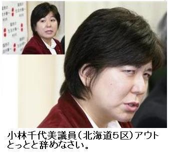 kobayashichiyomiwout.jpg