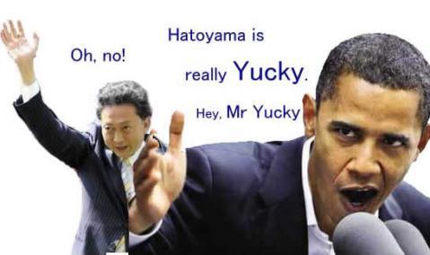 mrhatoyama4.jpg