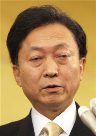 hatoyama1
