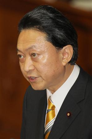 hatoyama siseihousin