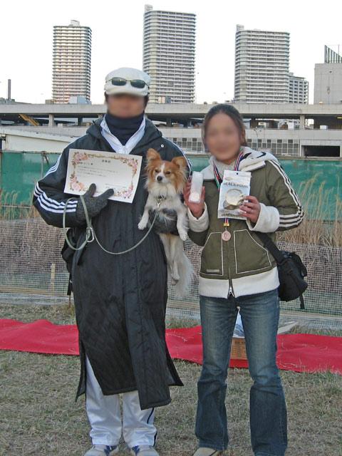 2009 01 03  (15)