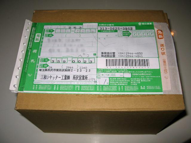 peko 5sai