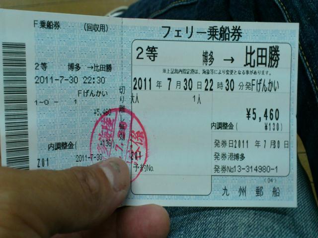 DSC_0066_convert_20110801000620.jpg