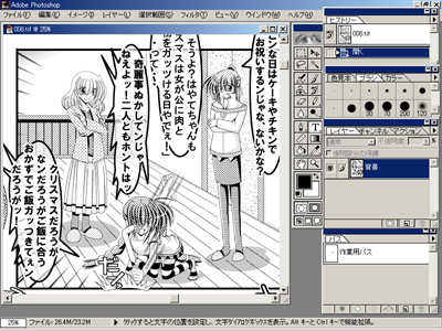 genkou2_20111214222706.jpg