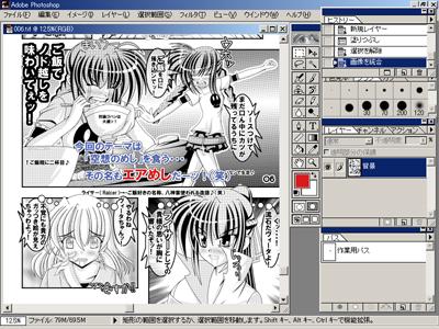 genkou3_20111214223234.jpg