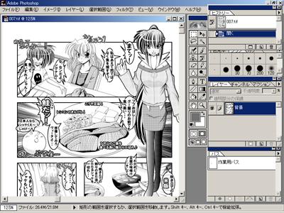 genkou4_20111214224422.jpg