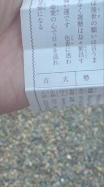 hatsumoude4.jpg
