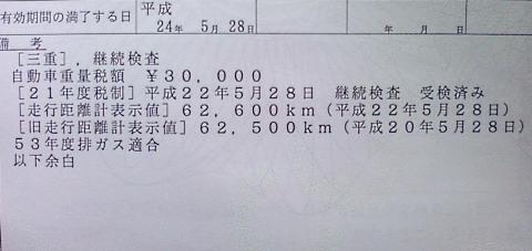 20100528.jpg