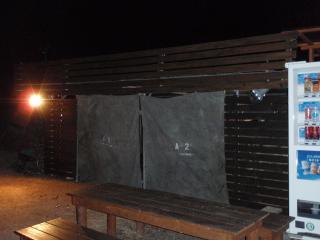 薪小屋完成