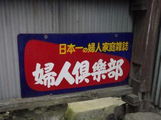 で、でかい。日本一とは