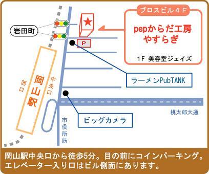 岡山店舗地図2