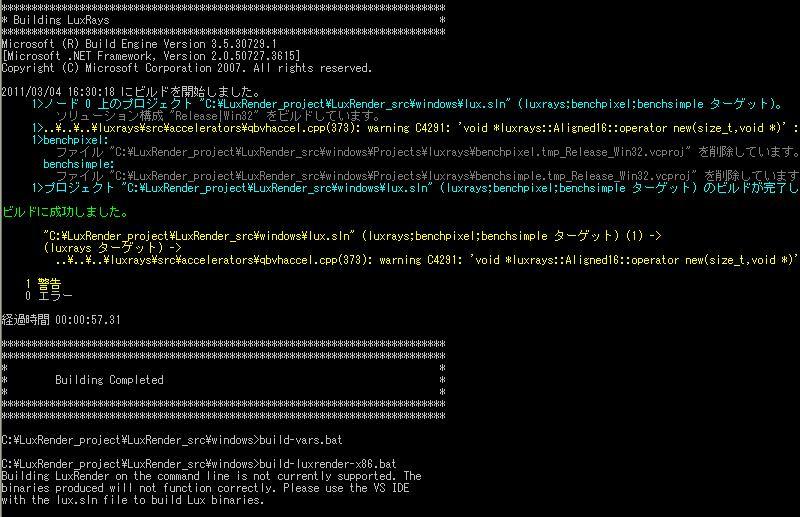 build_env.jpg