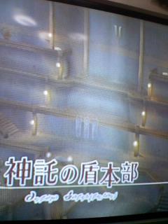 20081125073316.jpg