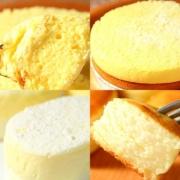 仙人のチーズケーキ