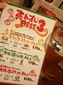 トマト麺人気3