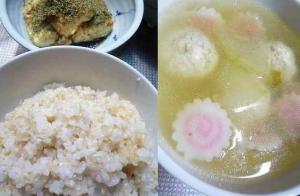 玄米と冬瓜
