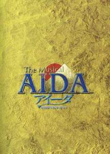 The Musical AIDA