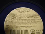 DSCF9597_convert_20100324223019.jpg