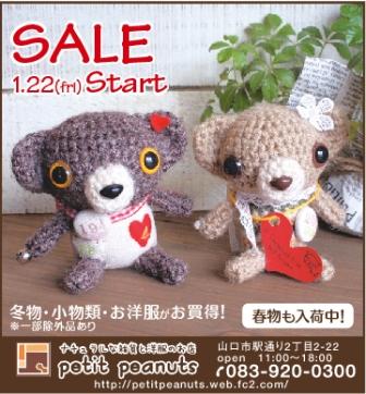 2010winter sale