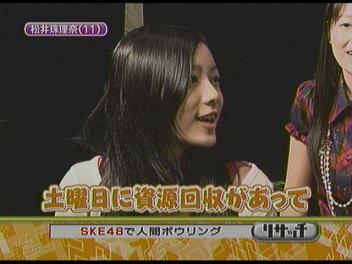 松井珠理奈。