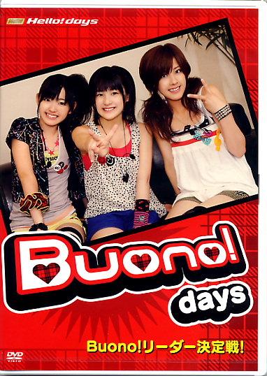 Buono!Days。