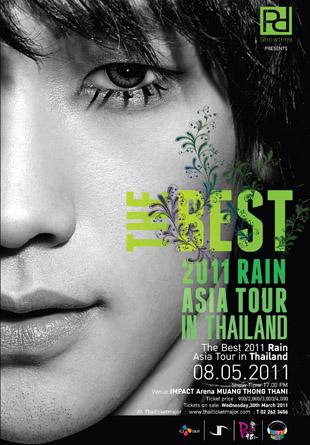 poster_20110326054355.jpg