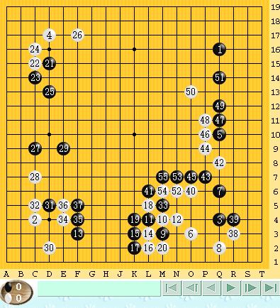 実戦手筋002-1