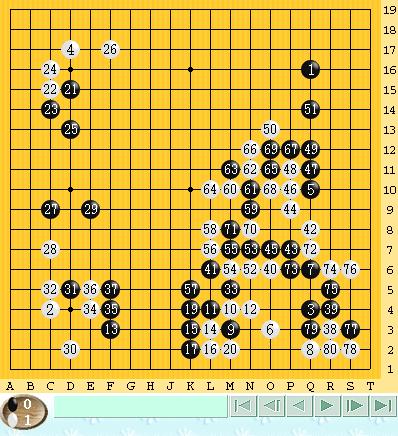 実戦手筋002-3