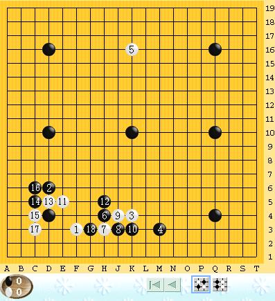 実戦手筋003-3