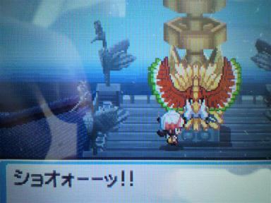 (´・ω・)「ショオォーッ!!」