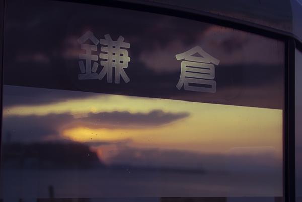 江ノ電 第2章
