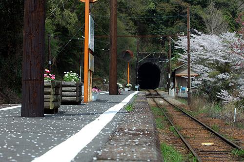 station-002.jpg