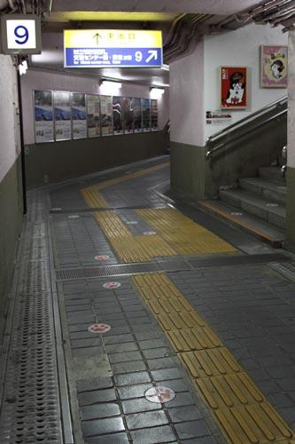 2011/5/5 JR和歌山駅