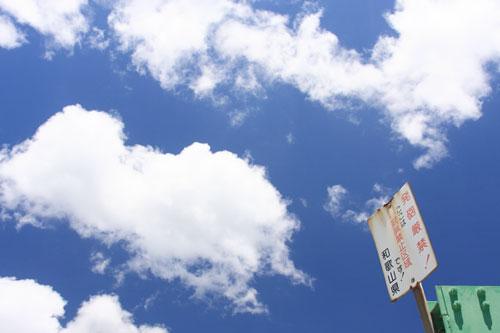2011/6/25 和歌山電鐵貴志川線 伊太祈曽~山東