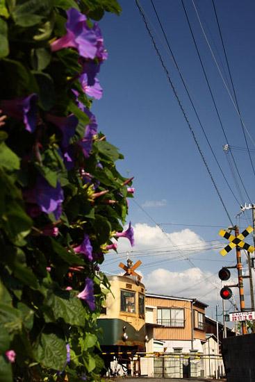 2009/10/18 紀州鉄道 市役所前~西御坊