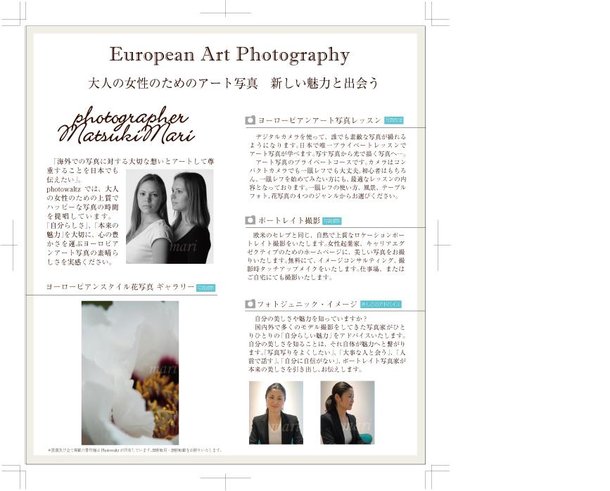 photowalt[3]..
