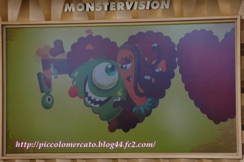 09monsterIc-2.jpg