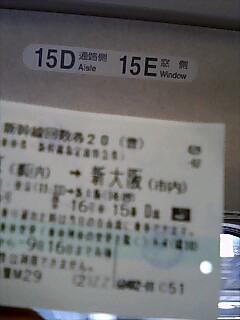 20060616133636